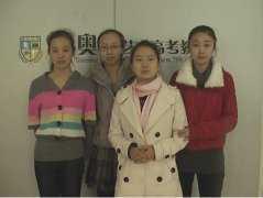 2017年大成艺术学校舞蹈专业叶沁获北舞第一