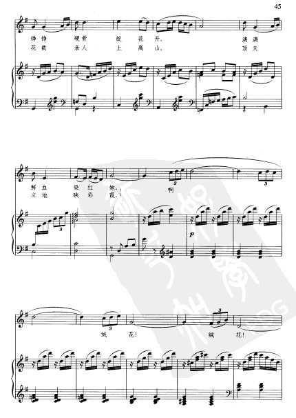 美声歌曲乐谱下载 绒花