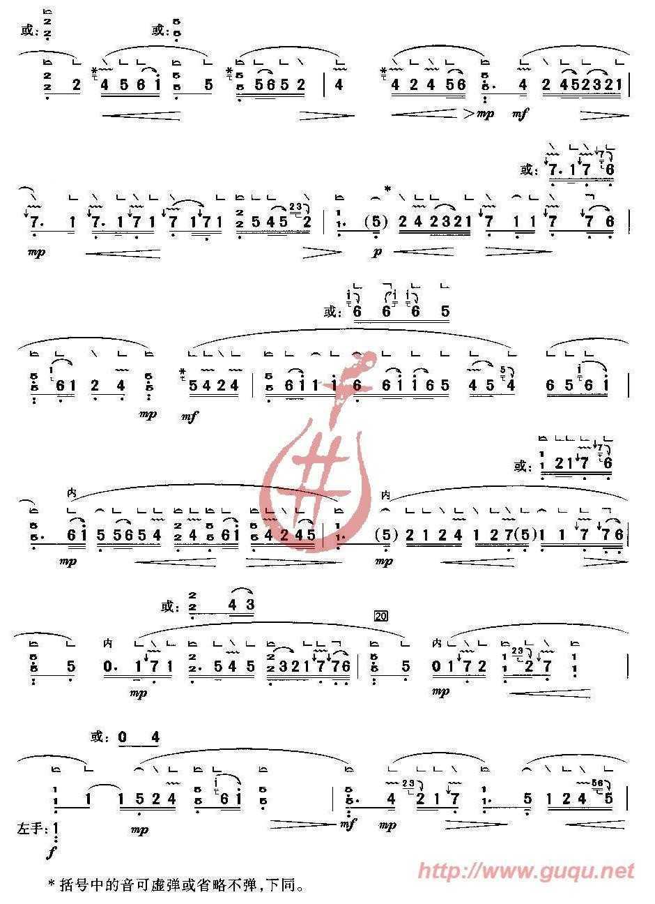 古筝曲谱下载 禅院钟声