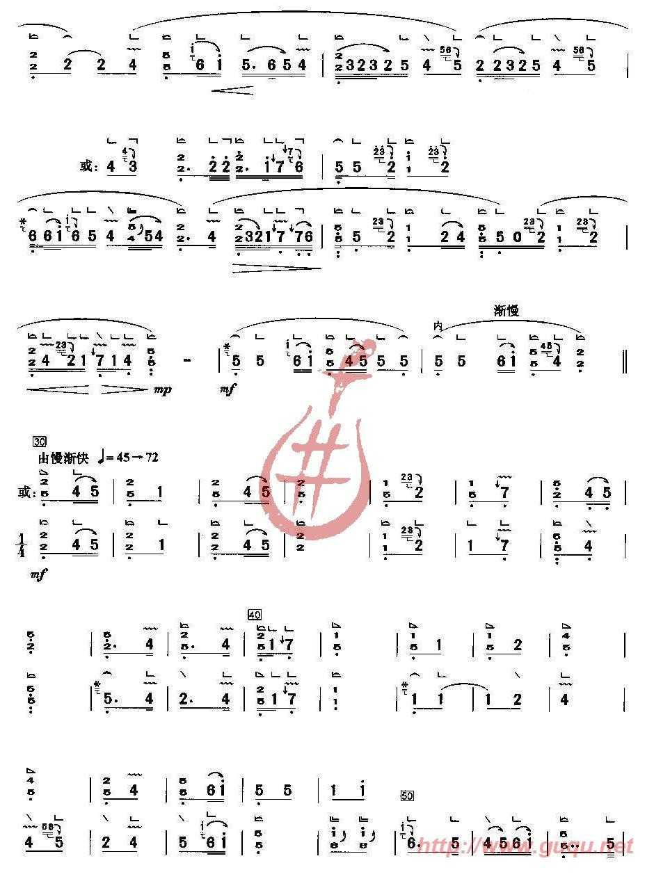 十杯酒古筝曲曲谱图片分享下载