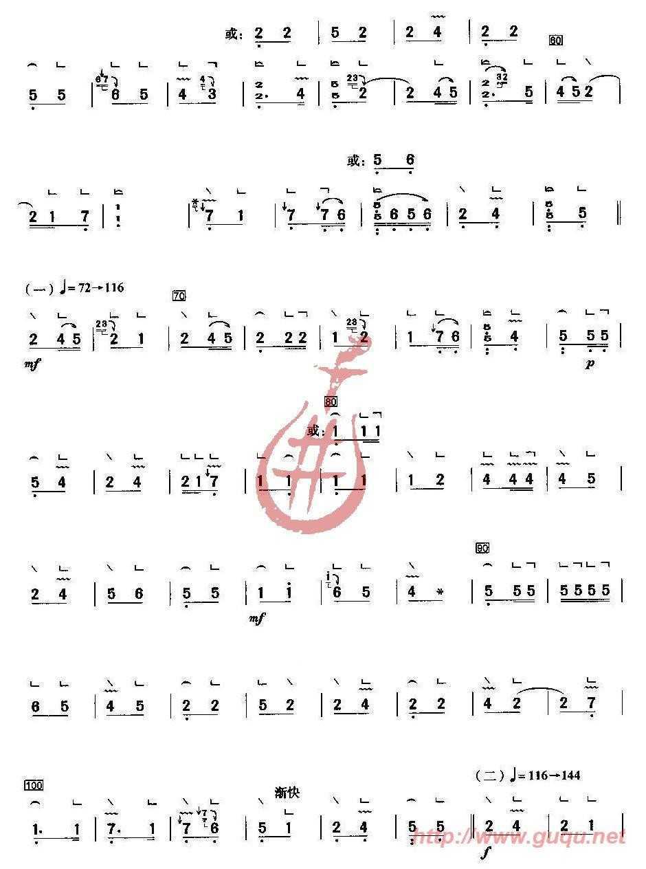 一生所爱古筝曲谱d调