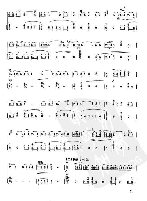二胡乐谱下载 怀乡行