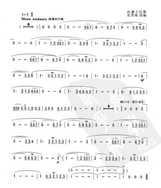 降b调萨克斯乐谱_曲谱分享