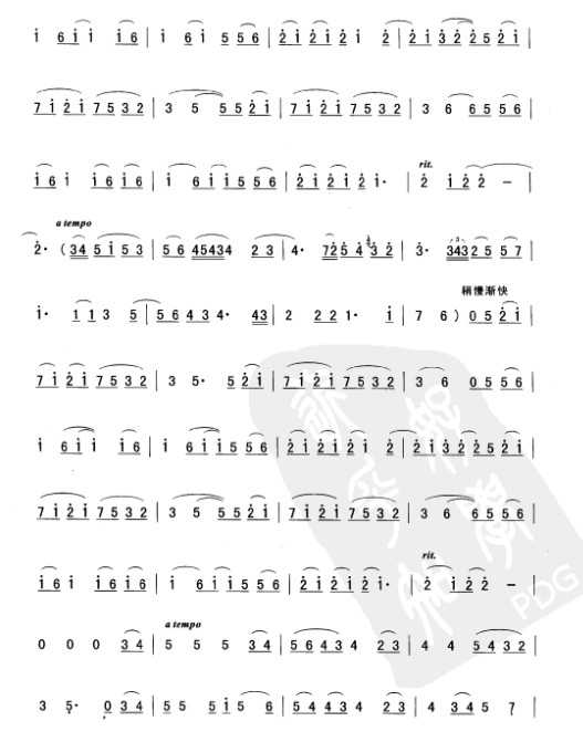 黑鸭子军人本色曲谱-萨克斯乐谱下载 天黑黑