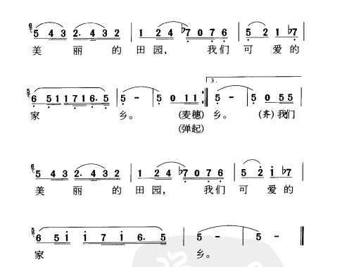民族歌曲乐谱下载 新疆好