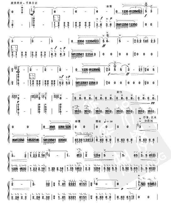 现代古筝乐谱下载 春到拉萨