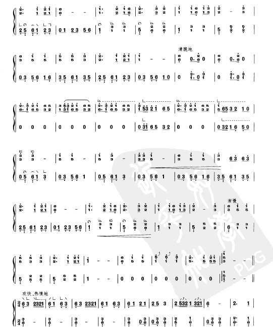 瑶族舞曲管弦乐谱例
