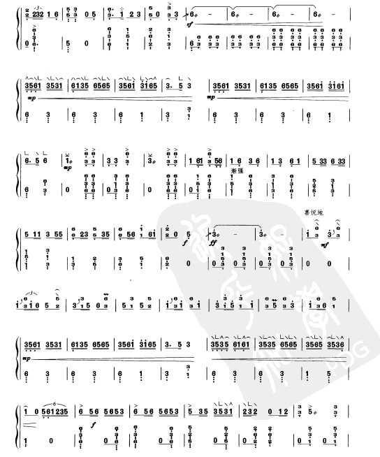 现代古筝乐谱下载 春到湘江